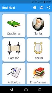 Bnei Noaj 2.5.11 screenshots 1