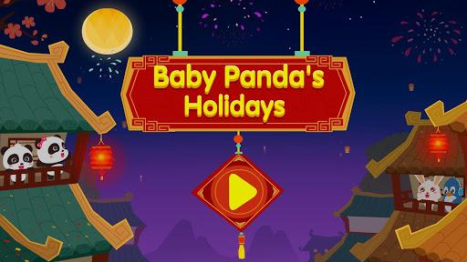 Baby Pandau2019s Chinese Holidays 8.48.00.01 Screenshots 18