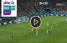 بث مباشر للمباريات المشفرة live 2020のおすすめ画像1