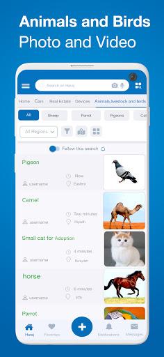 u062du0631u0627u062c - Haraj android2mod screenshots 5