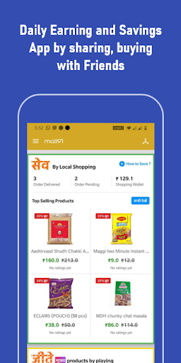 Mall91 - Earn by refer, Save on Shopping in Groups apktram screenshots 1
