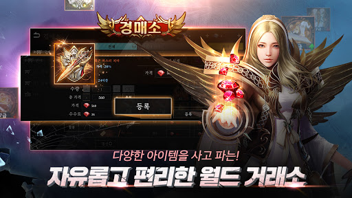 uc544ub974uce74 android2mod screenshots 9