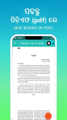 ODISHA 1 TO 10 ALL BOOKS android2mod screenshots 5