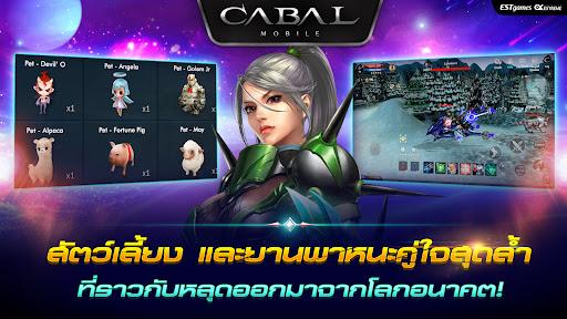 CABAL M  screenshots 14
