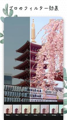 画像編集 - 画像加工、写真加工アプリのおすすめ画像1