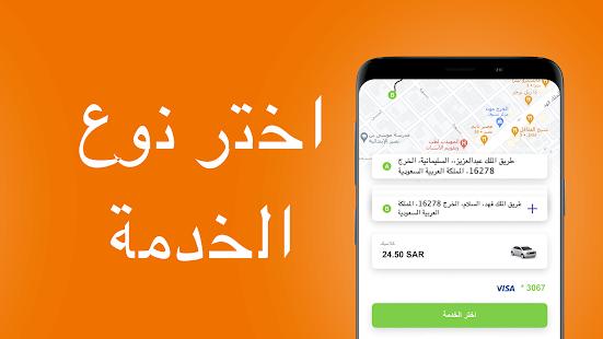Kaiian: Taxi in Saudi Arabia 0.36.14-SUBSUN Screenshots 3