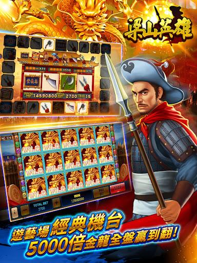 ManganDahen Casino - Free Slot 1.1.129 screenshots 20