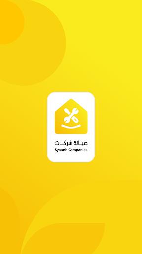 Syaanh Companies 28.8 Screenshots 1