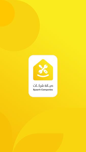 Syaanh Companies