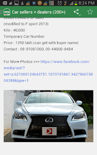 Myanmar Car Search : Buy / Sell / Rent 3.0 Screenshots 6