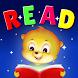 子供用 おやすみ前のおとぎ話 ー 読み聞かせ用の絵本