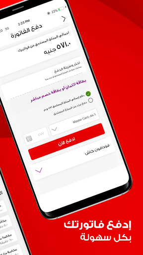 Ana Vodafone apktram screenshots 4