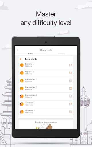 Learn German - 15,000 Words  screenshots 23