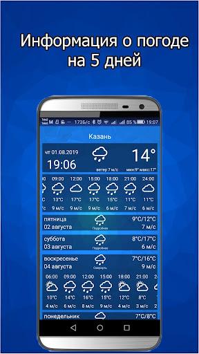 MAZITO 2.0.2.2011050734 Screenshots 3