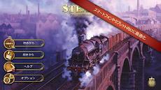 「スチーム:富へのレール」公式版のおすすめ画像3