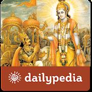 Sri Bhagavad Gita Daily
