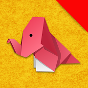 Origami Animals: Paper Beast Guides