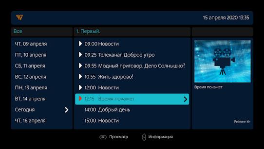NovoeTV Smart TV (Для телевизоров) 3