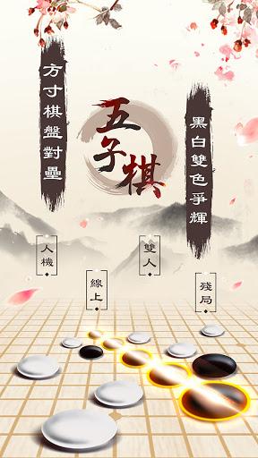 Gomoku Online u2013 Classic Gobang, Five in a row Game 1.90201 screenshots 2
