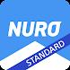 NURO スマートホーム スタンダードプラン
