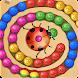小さなかわいいエンドウ豆の男 - Androidアプリ
