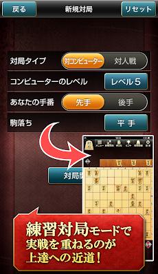 みんなの将棋教室Ⅱ~戦法や囲いを学んで強くなろう~のおすすめ画像4
