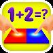 数学ゲーム–2プレイヤークール数学学習ゲーム