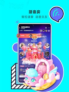 toki - u4f60u756bu6211u731cu8a9eu97f3u804au5929 3.0.0 Screenshots 10