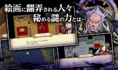 RPG ダークセブンス - KEMCOのおすすめ画像5