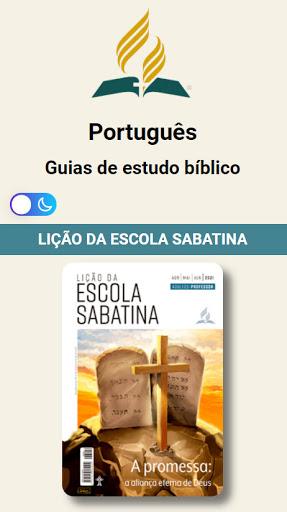 SDA Bible Study Guides  screenshots 4