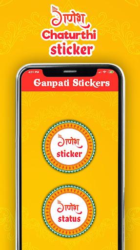 ganpati stickers 2019 screenshot 1