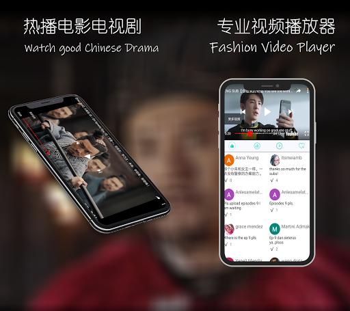 Rui TV - tv series music, soundtracks, wallpaper hack tool