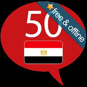 Learn Arabic  50 languages