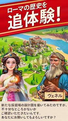 Jewels of Rome - ローマの宝石:帝国の建物を再建するマッチングパズル&都市開発ゲームのおすすめ画像4