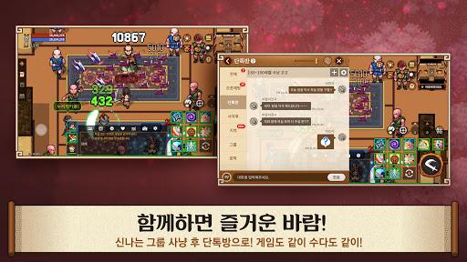 ubc14ub78cuc758ub098ub77c: uc5f0 1.8.317 screenshots 21