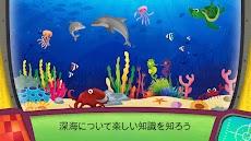 大洋には何があるんだろう?のおすすめ画像1