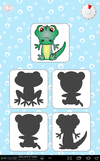 Kids Brain Trainer (Preschool) 2.8.0 screenshots 8
