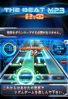 BEAT MP3 2.0 - リズムゲームのおすすめ画像2