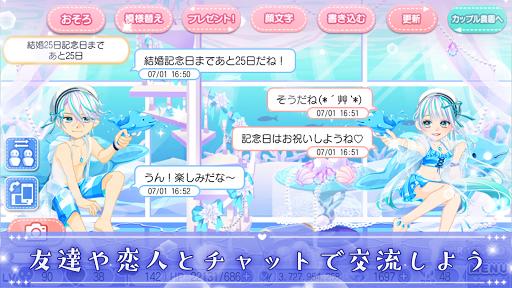 u30a2u30d0u30bfu30fcu7740u305bu66ffu3048u8fb2u5712u30b2u30fcu30e0uff06u5a5au6d3bu30a2u30d7u30eau3010u8fb2u5712u5a5au6d3bu3011 screenshots 5