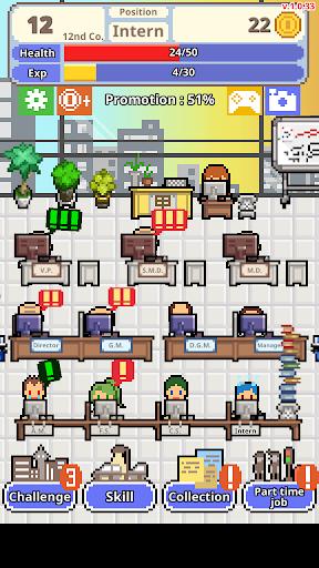 Don't get fired! apklade screenshots 1