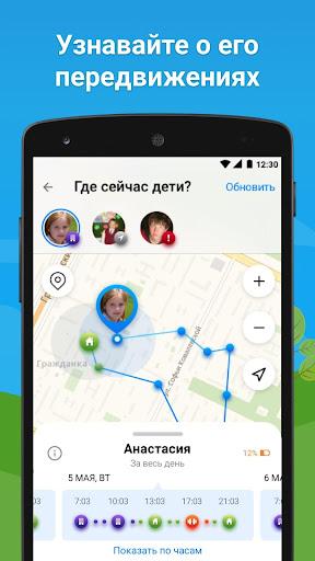 Dnevnik.ru 4.0.12 Screenshots 3