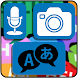 Photo and Voice Translator