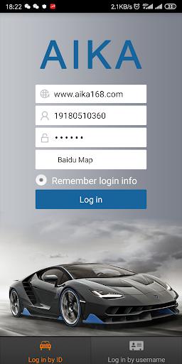 AIKA GPS  Screenshots 1