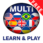 Learn and play MULTI lingual 1000 words