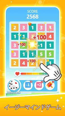 ラッキーマージナンバー-お金を稼ぐ&カジュアルゲームのおすすめ画像5
