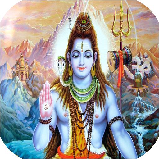3D Maha Mrityunjaya Mantra For PC Windows (7, 8, 10 and 10x) & Mac Computer