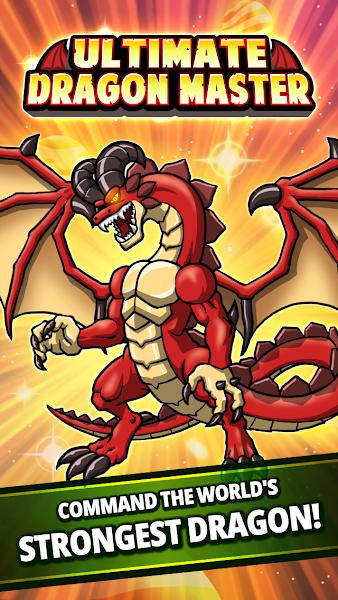 Ultimate DragonMaster