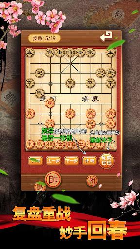 Chinese Chess: Co Tuong/ XiangQi, Online & Offline  Screenshots 20
