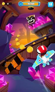 Talking Tom Sky Run: The Fun New Flying Game 1.2.0.1340 Screenshots 7