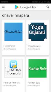 हिन्दी व्याकरण 7
